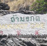 Organizzi un viaggio in Thailandia? Roberta ti dà qualche consiglio