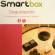 Cofanetti regalo Smartbox: cosa sono e come funzionano
