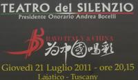 teatro_del_silenzio