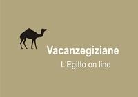 Vacanzegiziane L'Egitto on line - logo