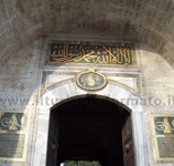 Cosa Vedere a Istanbul in 4 giorni, Itinerario e Consigli