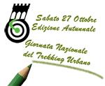 Trekking Urbano: appuntamento il 27 ottobre 2012