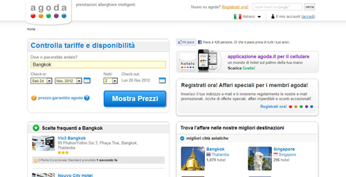 Home Page Agoda
