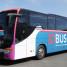 Andare a Parigi in bus