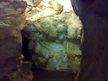 Sala dei ghiacci