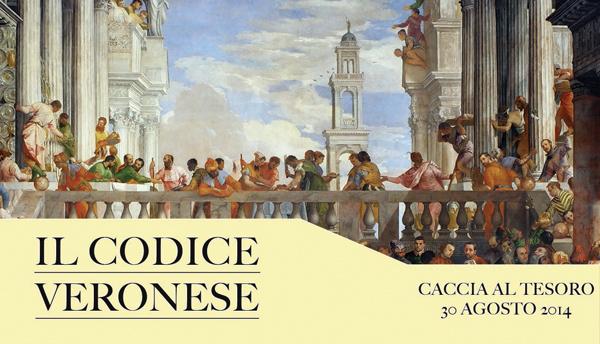Codice Veronese