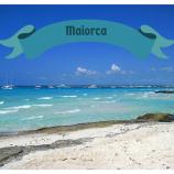 Maiorca: un'isola ancora tutta da scoprire