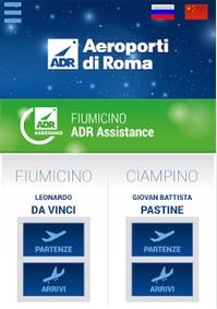 app aeroporti di Roma