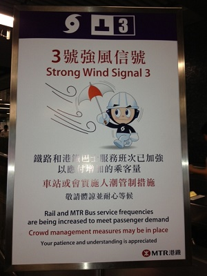Hong Kong Wind Signal 3