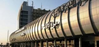 Egitto: quali documenti servono per entrare nel paese