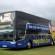 Megabus: come acquistare i biglietti lowcost
