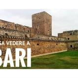 Cosa vedere a Bari in poche ore