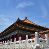 Turismo in Cina: 5 motivi per cui devi imparare il cinese