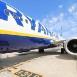 Bagaglio a mano Ryanair: NOVITÀ DA GENNAIO2018