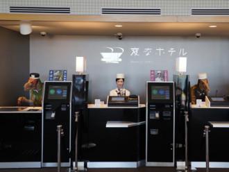 Il turismo hi-tech: quando il viaggio e l'alta tecnologia si incontrano